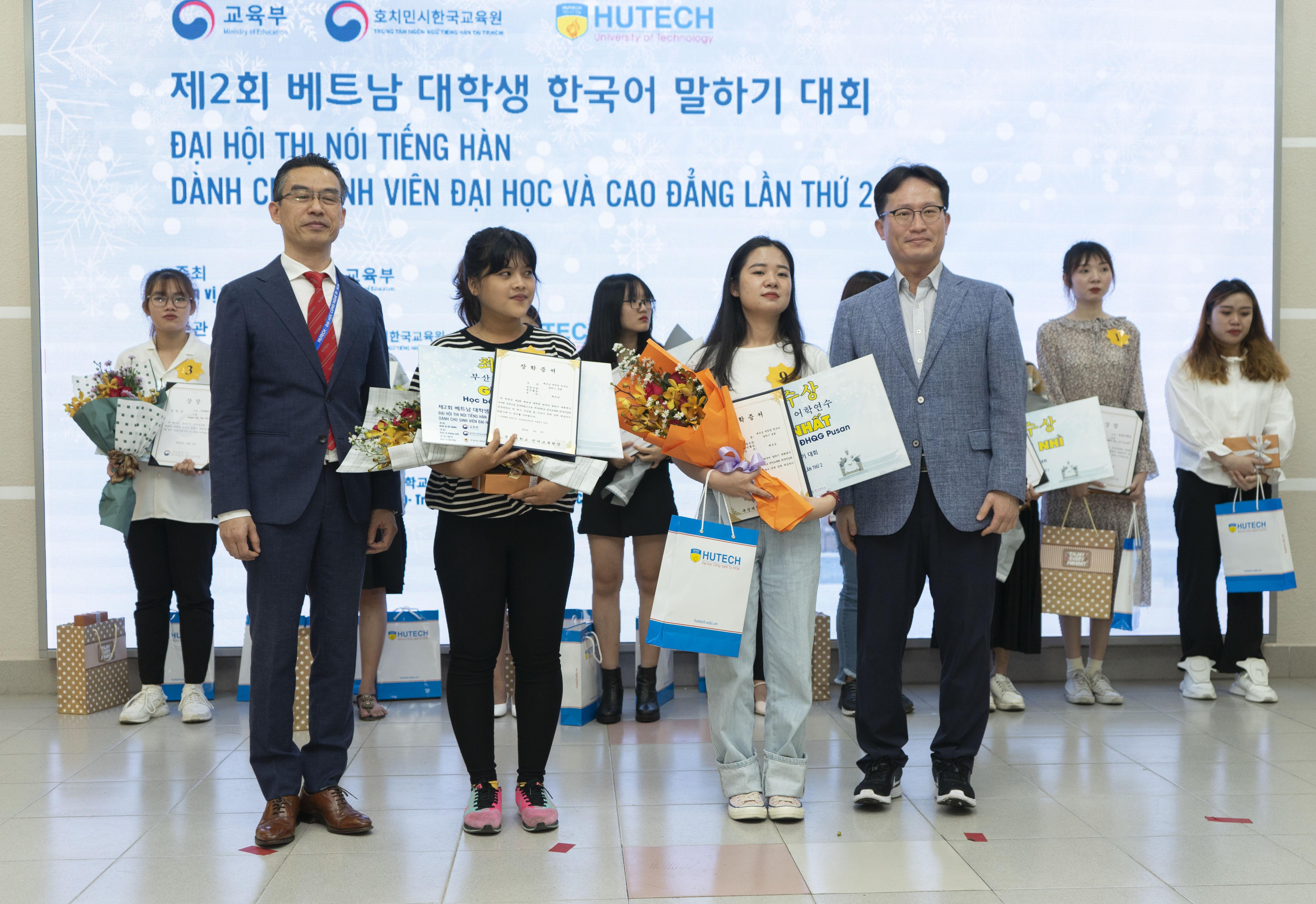 제2회 베트남 대학생 한국어 말하기 대회 (2019.12.07)