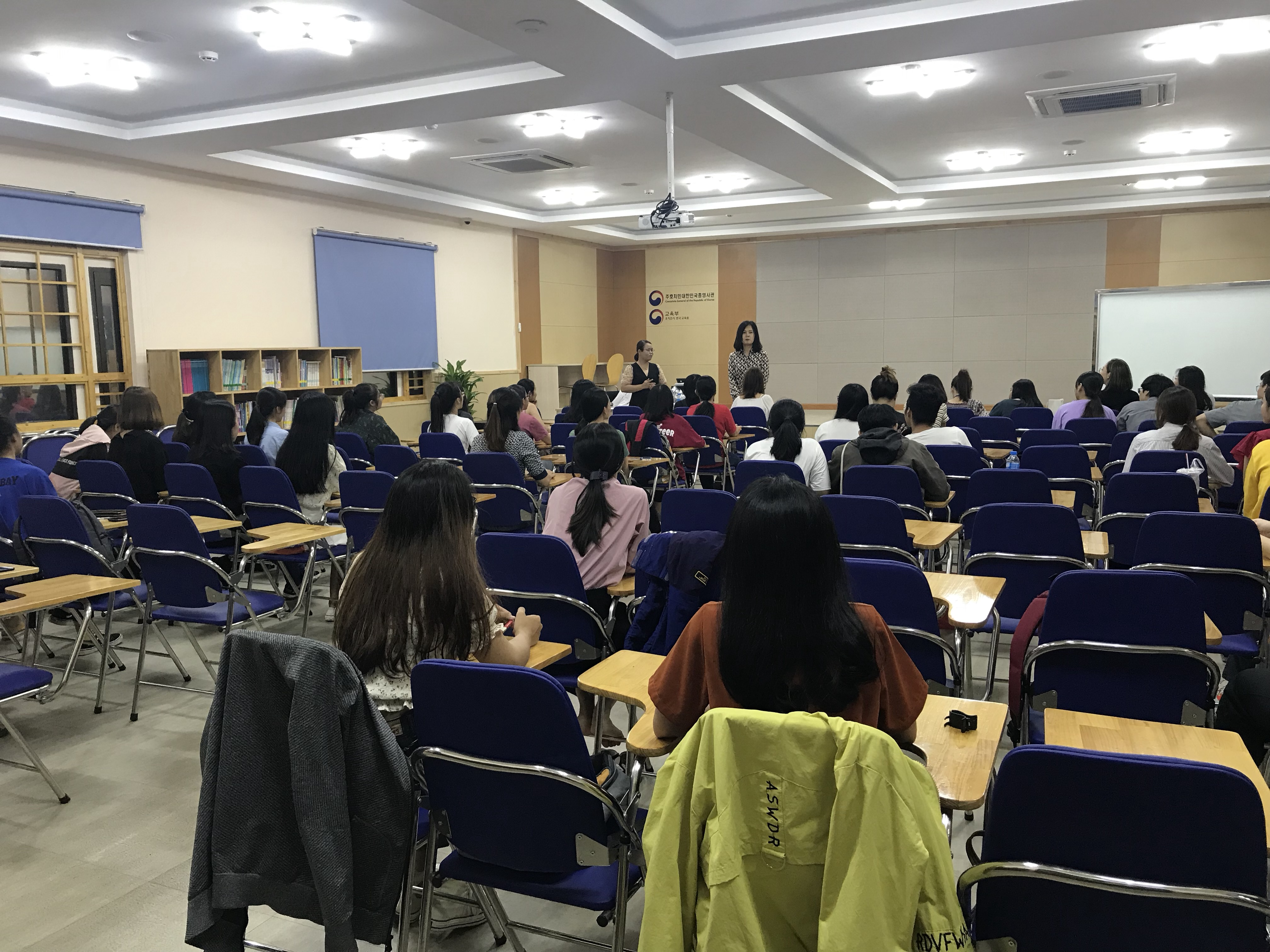 제24기 한국어 강좌 수료식 (초급1 - B1반) (2019.12.20)